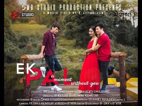 EK PAL | Music Video | HD | Lucky Ghasung | 5Mb-Studio |BHUTAN