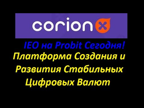 Corion tb test results