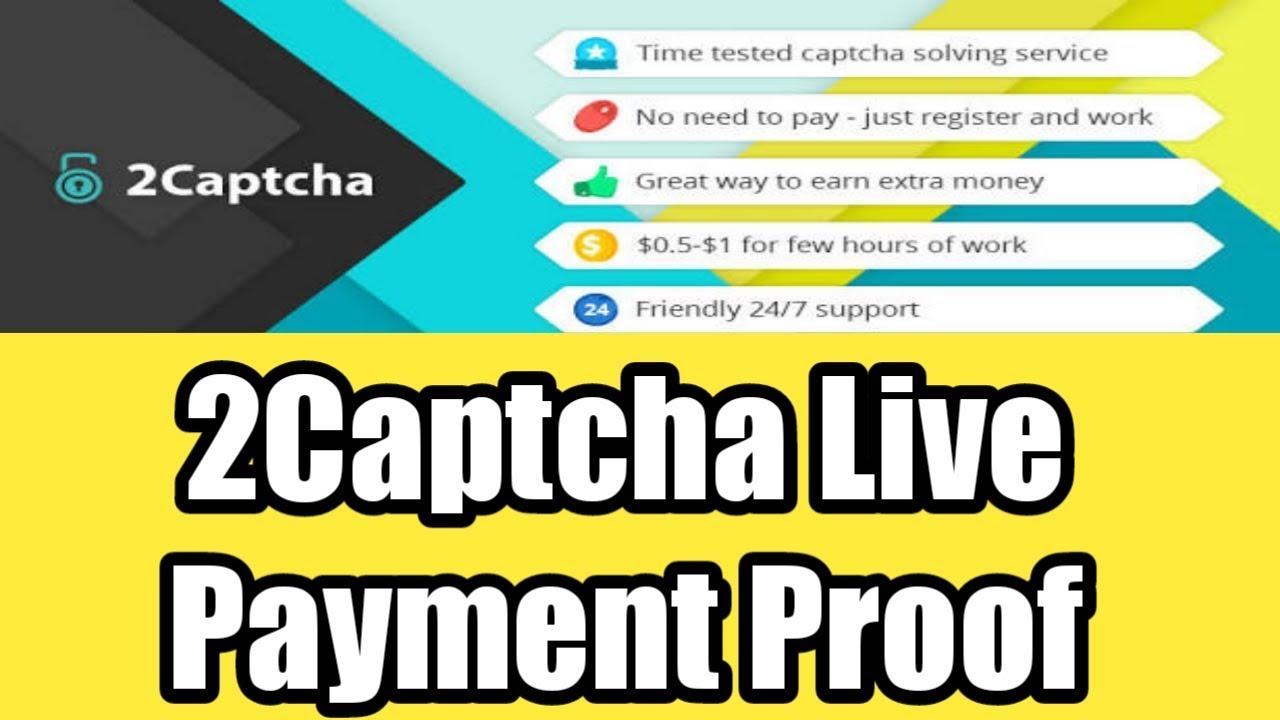 2 Captcha With Live Payment proof – 2captcha से पैसे कैसे