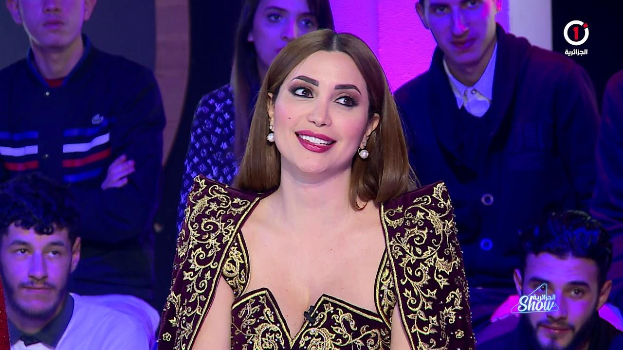 """الجزايرية شو """" حلقة مثيرة مع نسرين طافش والشاب حسام"""