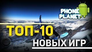 ТОП-10 Новых и лучших игр на ANDROID 2015 - Выпуск 6 PHONE PLANET