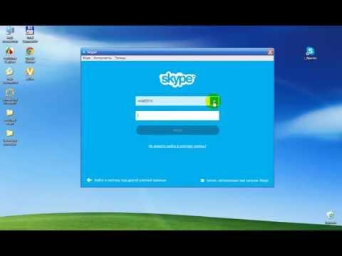 Как создать вторую учетную запись в скайпе