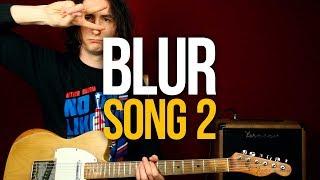 Как играть Blur Song 2 на гитаре урок для начинающих