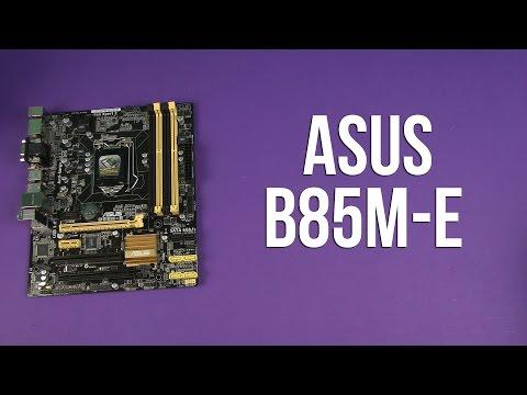 Распаковка Asus B85M-E
