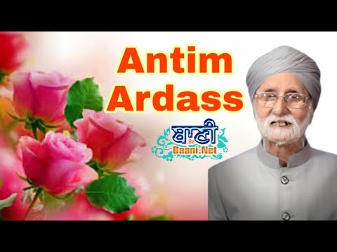 Live-Now-Antim-Ardaas-S-Sunder-Singh-Greater-Kailash-20-May-2021