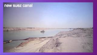 New Suez Canal: March 30, 2015