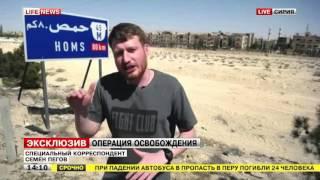 Сирийская армия освободила завод, где ИГИЛ захватило заложников