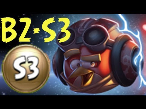 Escape to Tatooine B2-11 - Angry Birds Answer