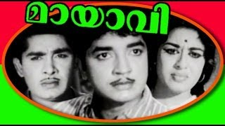Mayavi | Old Malayalam Black & White Movie | Prem Nazir