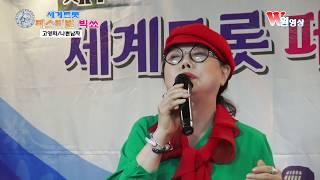 가수 고영희   나쁜남자 (원곡:신유) 전국트로트가수예…