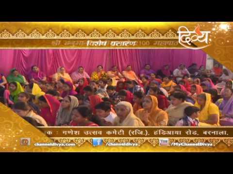 2100 Mahapath Of Shri Hanuman Chalisa  | Punjab | Channel Divya