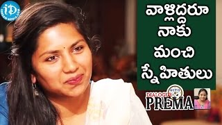 They Both Are My Good Friends - Neeraja Kona || Dialogue With Prema