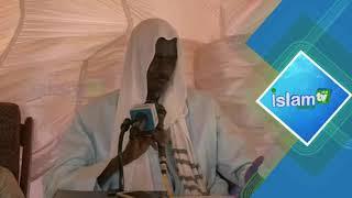 Ragal Dée extrait conférence Hayatou Barzakhiya par Dr Sidy Yahya Ndiaye ( HA)
