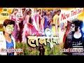 Loveriya ।। ansig katija ।। new timli song dance ...