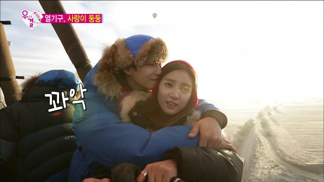 【TVPP】Song Jae Rim - Confession of love, 송재림 - '소은아 좋아해!' 터키 하늘 위 사랑고백 +  관자놀이 뽀뽀 @ We Got Married
