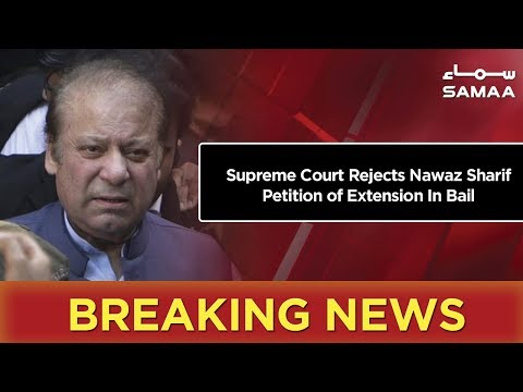 Breaking News | Supreme Court Rejects Nawaz Sharif Petition of Extension In Bail