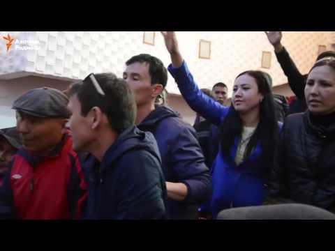 Разгон митинга с площади в Кызылорде