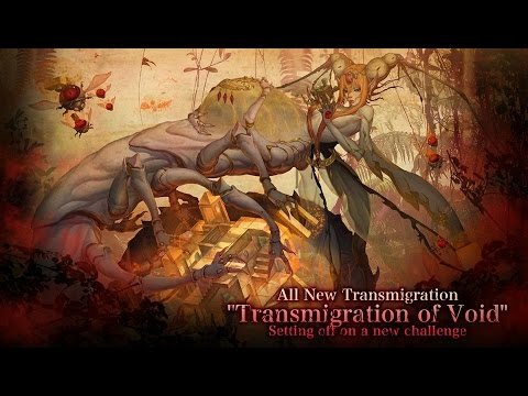 Tower Of Saviors -  『transmigration Of Void』Inanna Team