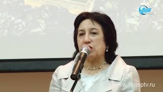 В республиканском  центре образования в Каспийске подвели итоги благотворительного марафона «Пусть с