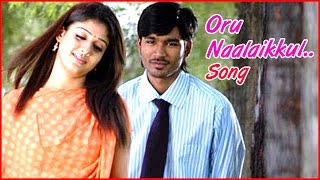 Yaaradi Nee Mohini Tamil Movie - Oru Naalaikkul Song Video | Dhanush | Nayanthara | Yuvan