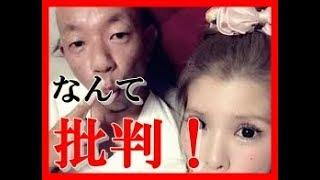 元タレントの坂口杏里さんが2月20日、かつて交際していたことで知られる...