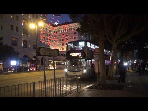 Hong Kong Bus KMB ATENU973 @ 1 九龍巴士 Dennis Enviro 500 MMC 太子道西-尖沙咀中間道