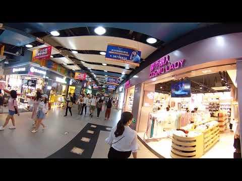Guangzhou Underground Retail
