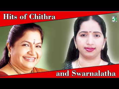 Chithra & Swarnalatha Super Hit Best Audio Jukebox
