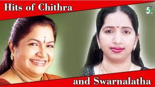 Hits Of Chithra & Swarnalatha Super Hit Best Audio Jukebox