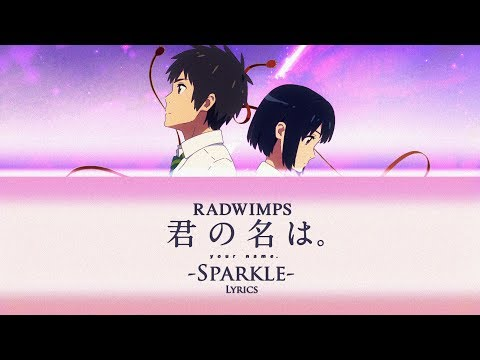 RADWIMPS - Sparkle (Kan/Rom/Eng Lyrics)|Your Name (Kimi no Na wa) OST
