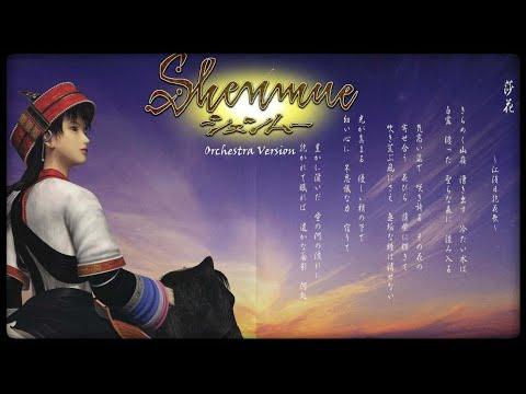 Shenmue Soundtrack - Orchestra Version (Full Album)