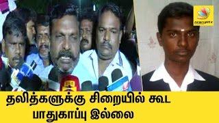 TN Govt should take responsibility for Ramkumar's Suicide || Swathi Case