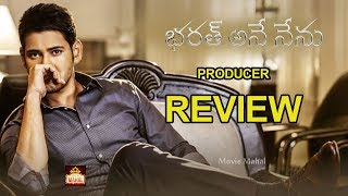 Bharat Ane Nenu Movie Producer Review | DVV Dan...