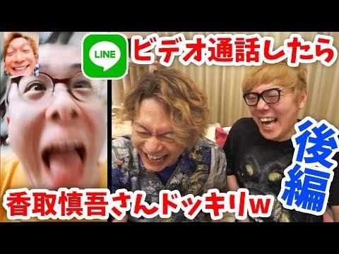 LINEwTV