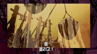 이집트의 왕자 OST  -  Deliver us 더빙,…