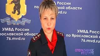 Мошенники обманули ярославскую больницу на 44 миллиона рублей