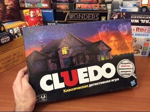 Other Games B0335 Настольная игра Моя первая игра Клуэдо