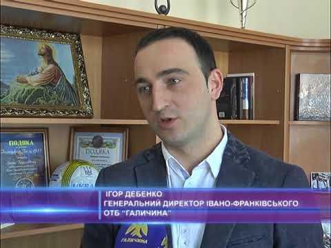 """Новації ОТБ """"Галичина"""" щодо співпраці з телерадіокомпаніями Івано-Франківщини"""