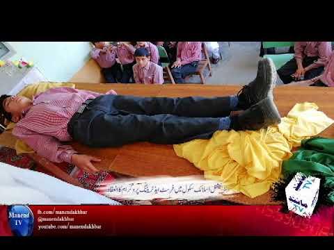 First Aid Training Program In International Islamic school (Dhere).