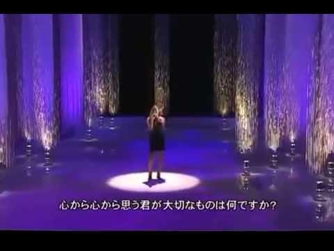 Crystal Kay Koi ni Ochitara Live