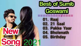 sumit goswami song, sumit aoswami all song, sumit aoswami new song सांमिेत गस्वामी, new song 2020