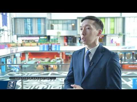 Как сэкономить при покупке билета на поезд? | Цифровой Казахстан