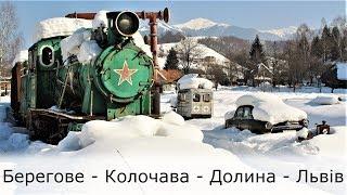 Mała wycieczka na Ukrainę