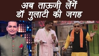 Kapil Assaulted Sunil Grover
