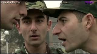 Բանակում/Banakum 1 -  Սերիա 69