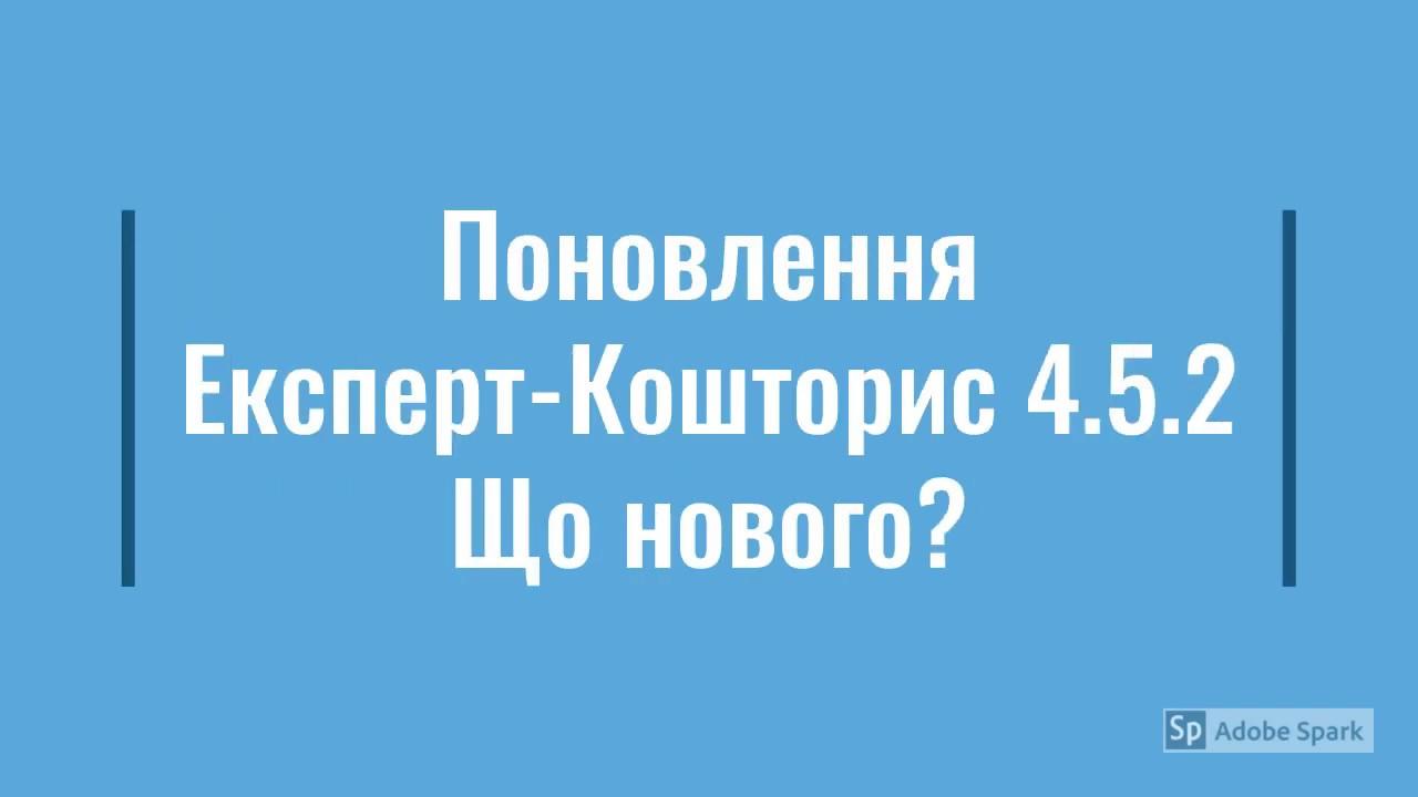 ценообразование в строительстве 2015 украина скачать бесплатно