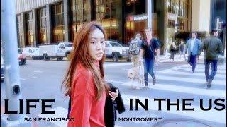加州Vlog.4 ???????? 我在美國舊金山的生活 San Francisco USA