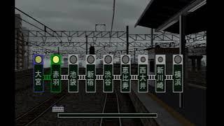 【電車でGoプロフェッショナル2】#4 湘南新宿ライン 快速 平塚行 E231系 恵比寿の次は、横浜に止まります!!