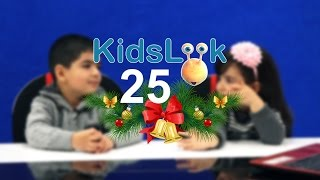 025 KidsLook - New Year is Coming