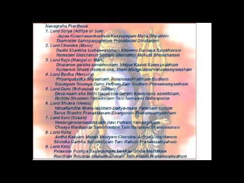 Navagraha Stotram English Lyrics Chanting 9 Times Youtube